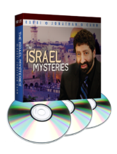 The Israel Mysteries DVD Set