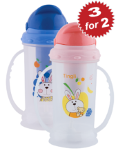 3 for 2 Toddler Bottles