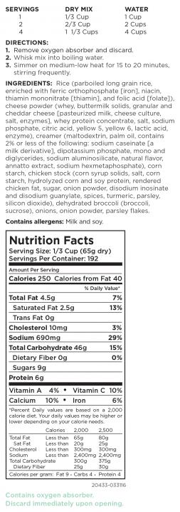 Cheesy Broccoli Rice Nutritional Information