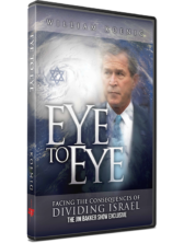 Eye to Eye Update DVD