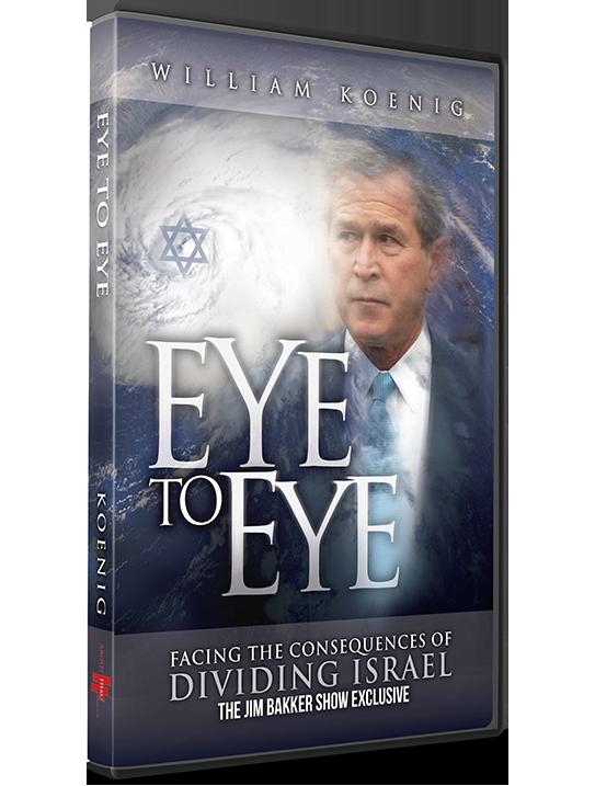 Eye to Eye Update DVD
