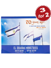 3 for 2 2017-2018 Jewish Calender