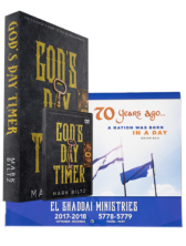 God's Day Timer Offer