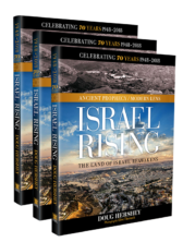 3 Israel Rising Books