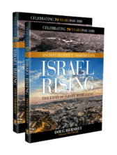 2 Israel Rising Books