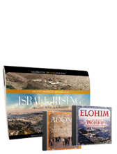 Israel Rising CD Set