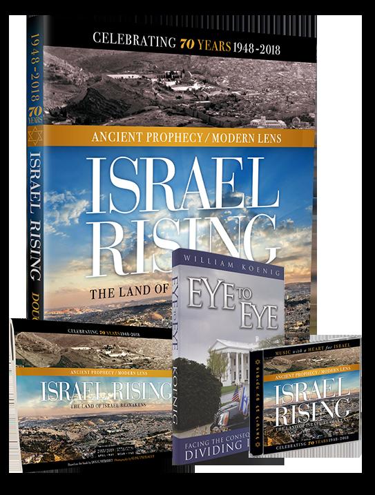 Eye to Eye Israel Offer