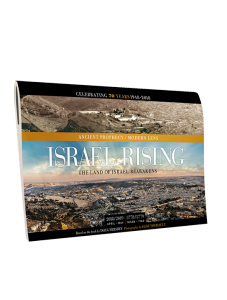 IsraelRisingCalendar