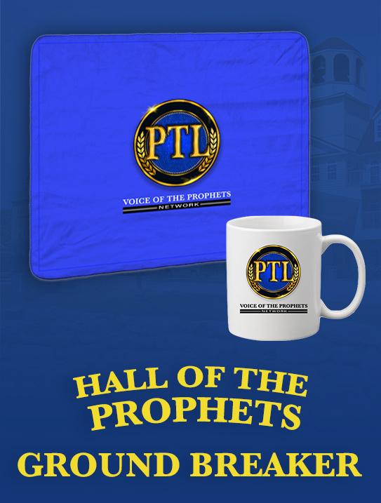 Hall of the Prophets Ground Breaker Member