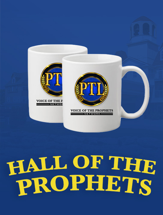 Hall of the Prophets Offer
