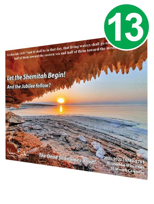 13 Biblical Prophecy 2021-2022 Calendars