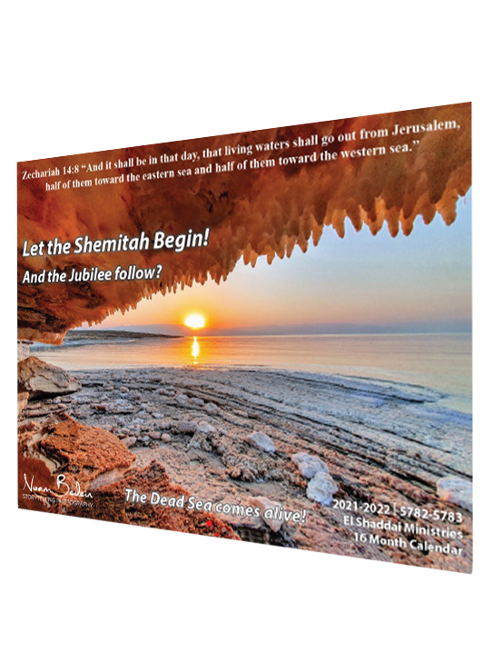 Biblical Prophecy 2021-2022 Calendar