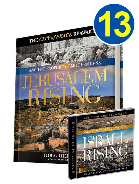 Jerusalem Rising 13 Book Bonus Offer