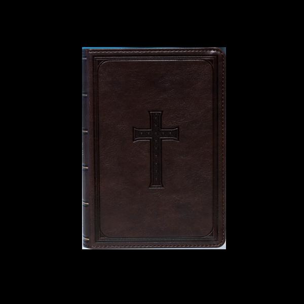 KJV-Bible-Large-Print-Compact
