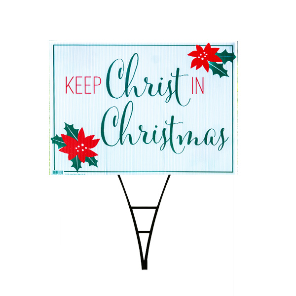 Christmas-Yard-Sign-1